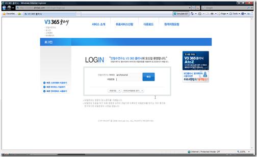 v3_365_website_login
