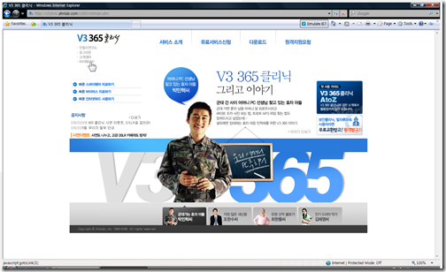 v3_365_website_mypage
