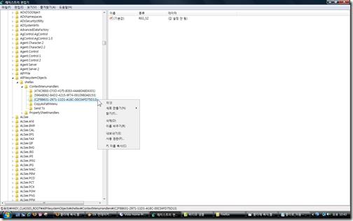 delete_move_to_folder