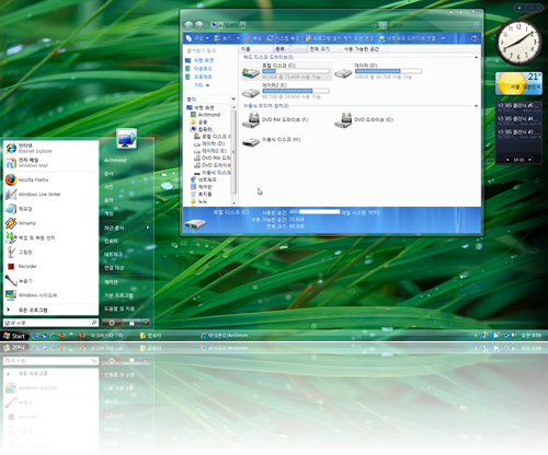 vista_theme_change_18