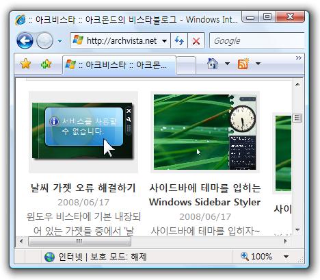 windows_border_padding_6