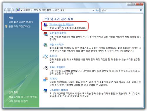 windows_border_padding_1