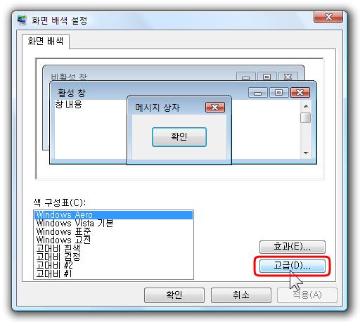 windows_border_padding_2