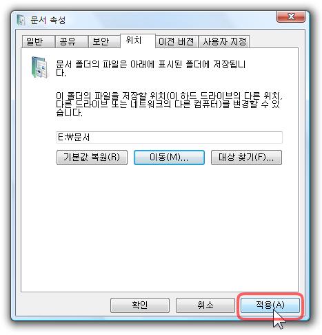 user_folder_setting_6