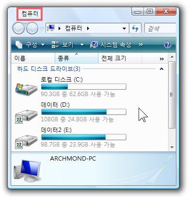 after_aerobar_computer