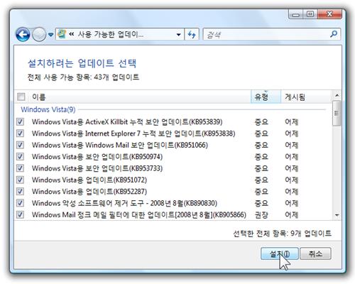 update_2008_08_12