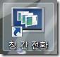 flip_3d_icon_1