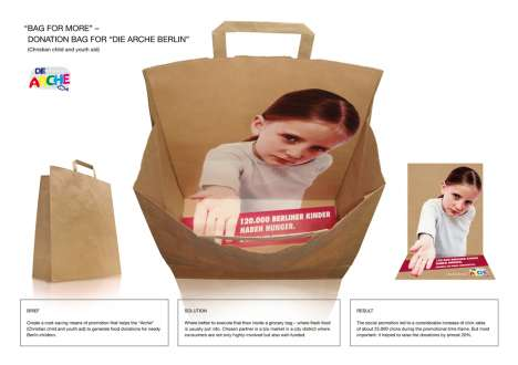 공익광고 캠페인